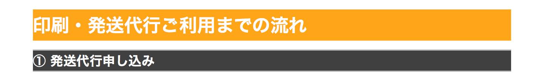 スクリーンショット 2016-07-15 16.35.48