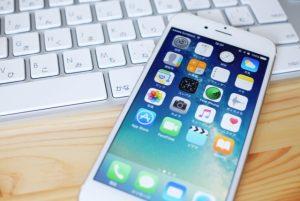iPhoneのデータが全て消える?!