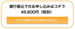 スクリーンショット 2017-06-06 15.53.28